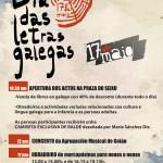 Letras Galegas 2016 mostra