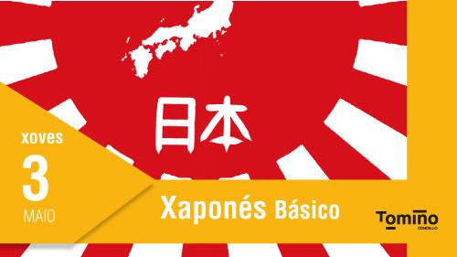 banner-curso-xapones