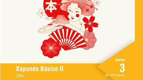 xapones-basico-2