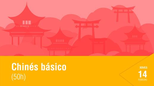 banner-curso-chines
