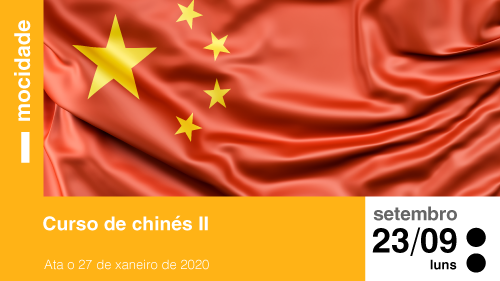 banner-curso-chines-2